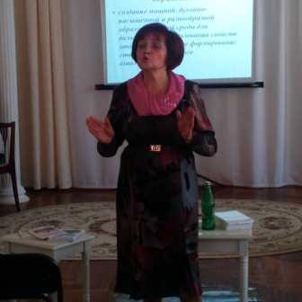 Картинки по запросу Ольга Сергеевна Абрамова, главный методист Истоковедения